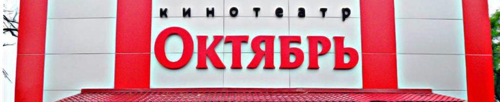 КУЛЬТУРА-БИКИН.РФ